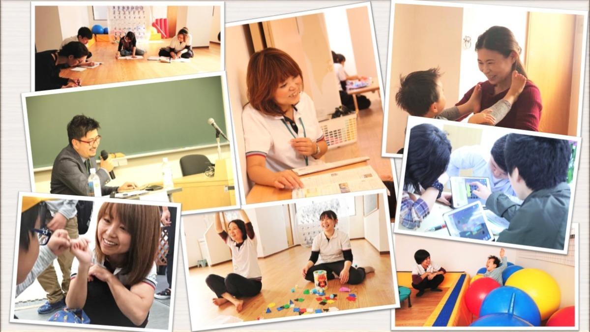 エコルド豊中桜塚教室(保育士の求人)の写真1枚目: