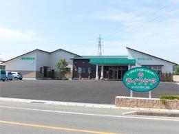 ライフケア六田デイサービスセンター の画像