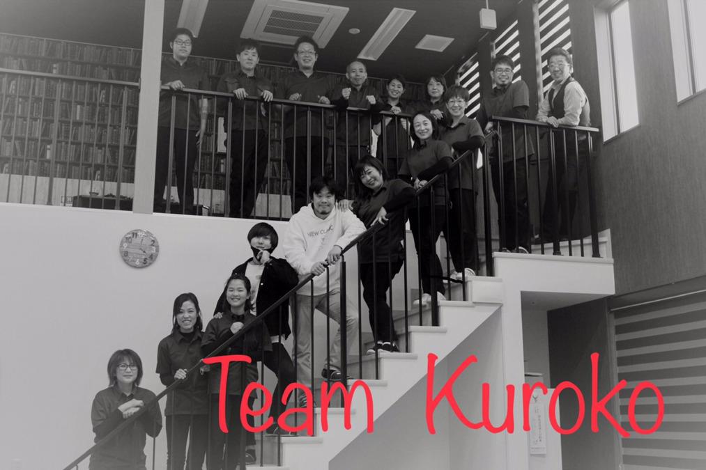日本財団在宅看護センターチーム黒衣 訪問看護ステーション黒衣の画像