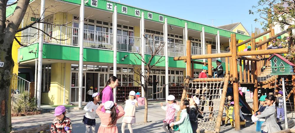 冨士見幼稚園の画像