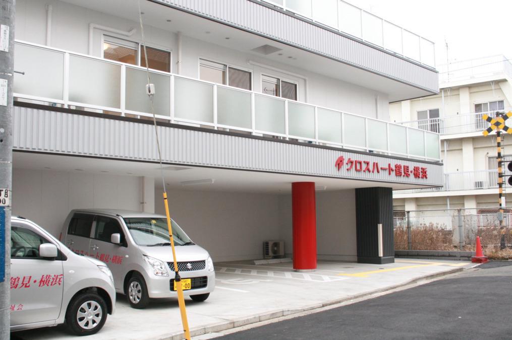 小規模多機能型居宅介護 クロスハート鶴見・横浜の画像