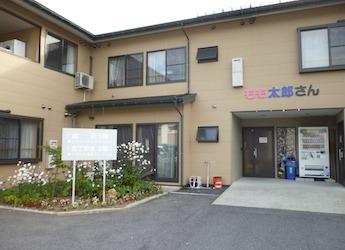 小規模多機能型居宅介護もも太郎さんたてやまの画像