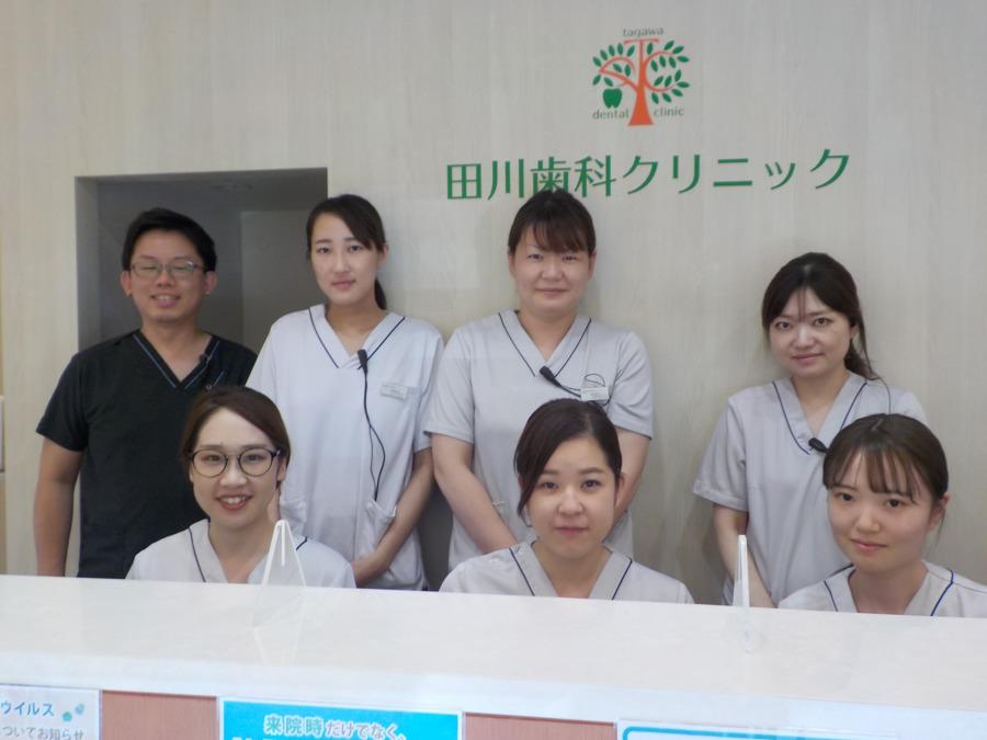 田川歯科クリニックの画像