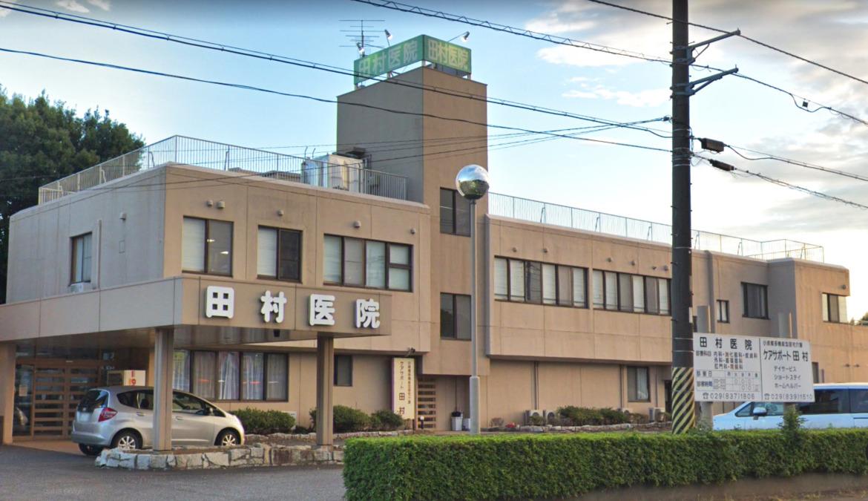 ケアサポート田村の画像