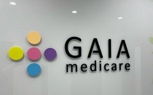 ガイア訪問看護ステーション 足立 北千住サテライトの画像