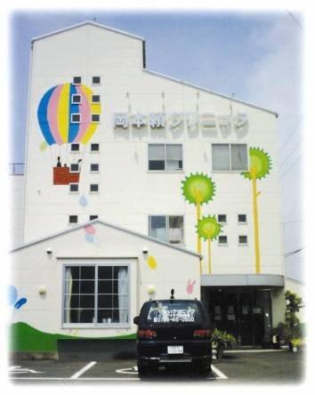 リハビリセンター ライムの画像