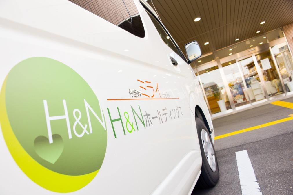 サービス付き高齢者向け住宅 H&N宝慈苑の画像