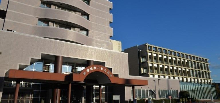 南相馬市立総合病院の画像