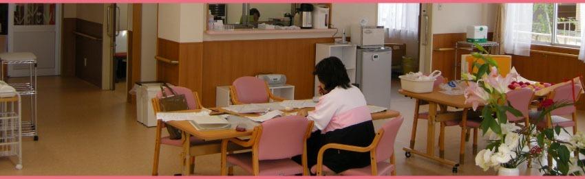 デイサービスセンター桃の花の画像