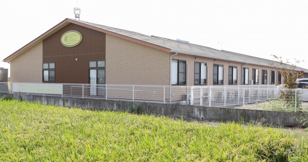 デイサービス七・住宅型有料老人ホーム八の画像