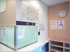 医療法人永田診療所の画像