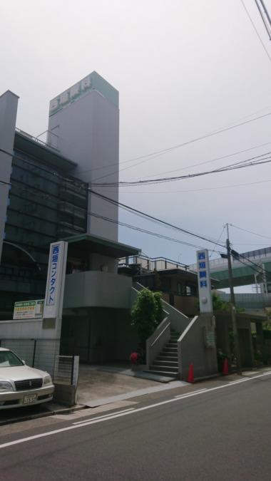 西垣眼科医院の画像