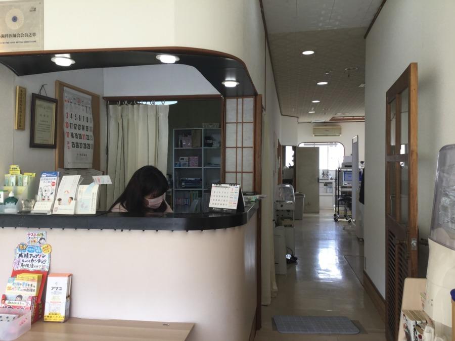 永山歯科医院(歯科衛生士の求人)の写真1枚目: