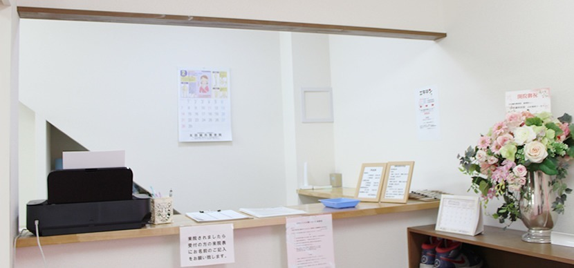 太田鍼灸整骨院 服部院の画像