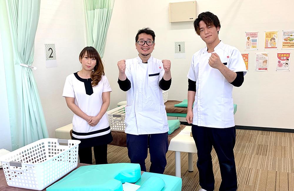 知立はりきゅう接骨院の写真1枚目: