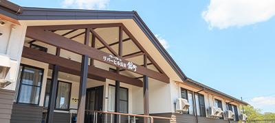 グループホーム リバーヒル長井館町 かたくり・ひなぎくの画像