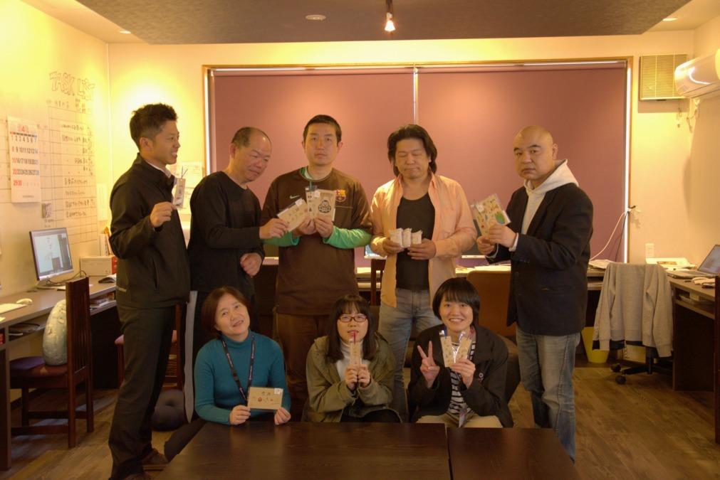 リハスワーク名古屋緑の画像
