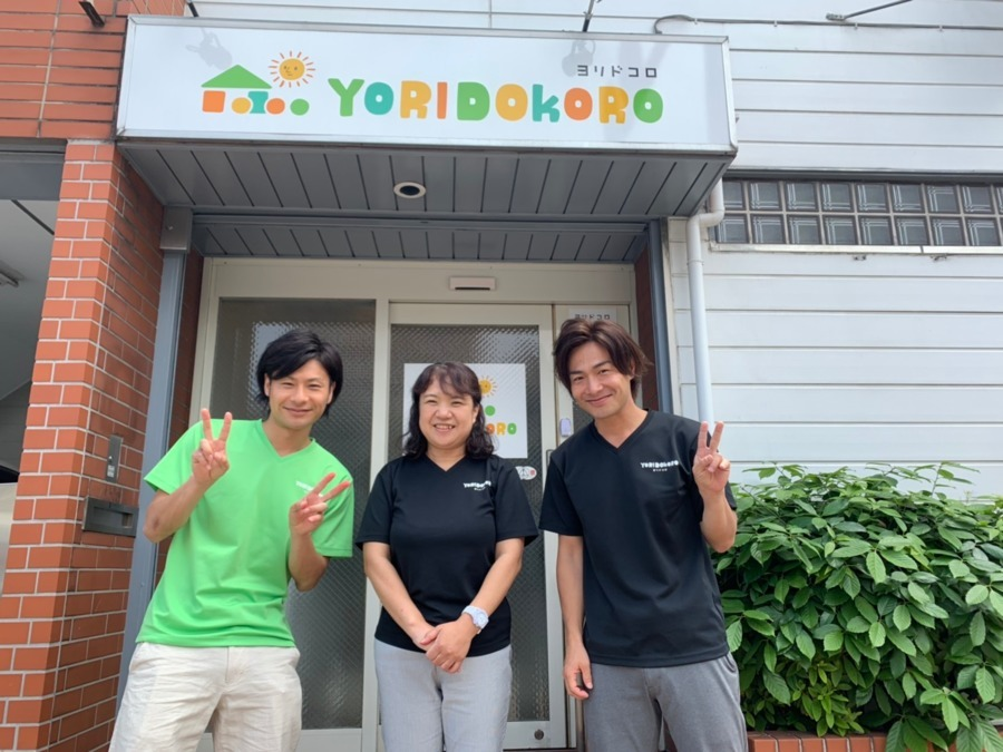 児童発達支援 ヨリドコロ横浜の画像