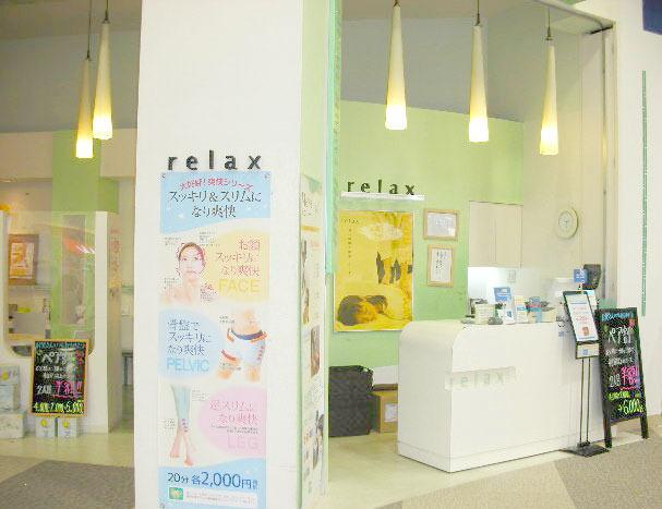 リラックスイオンモール太田店の画像