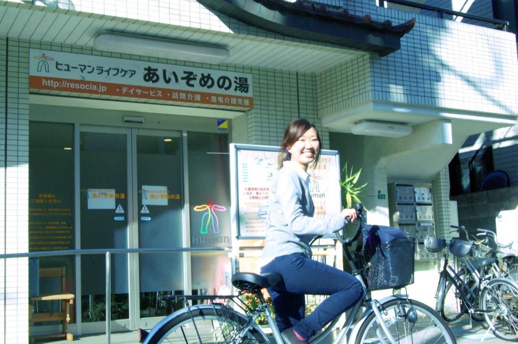 ヒューマンライフケア京都西院【訪問介護】の画像