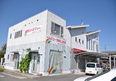 ヘルスコープあぼし診療所の画像