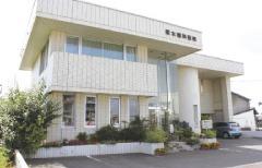 塚本歯科医院の画像