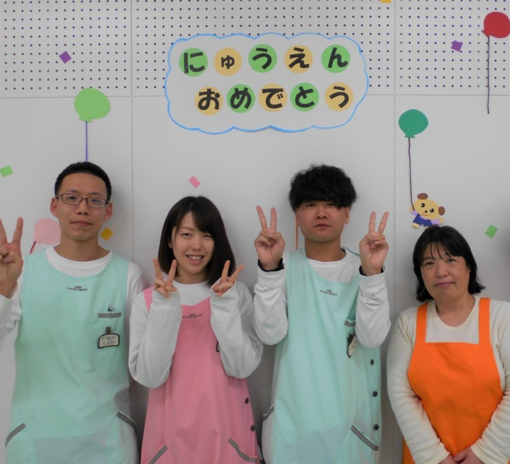 池田市保育ルーム「ぴよぴよ」  の画像