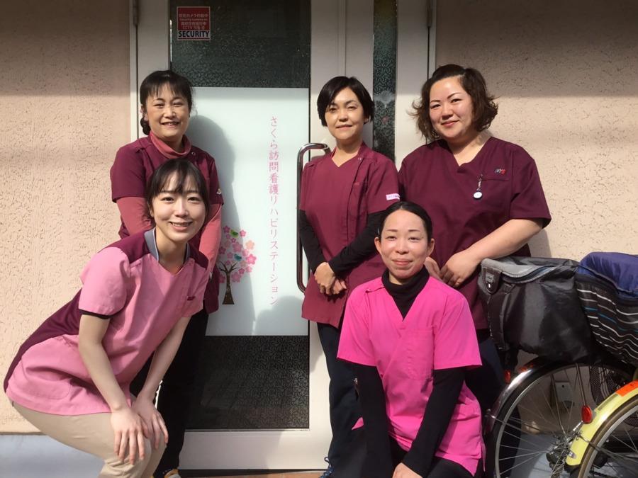 やまぶき訪問看護リハビリステーションの画像