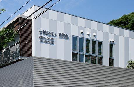 グループホーム広尾の画像