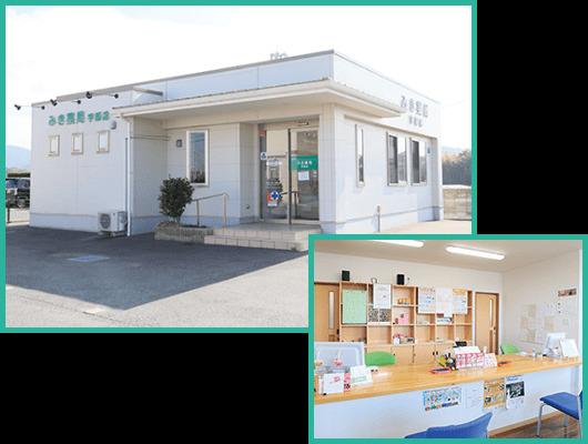 みき薬局 宇部店の画像