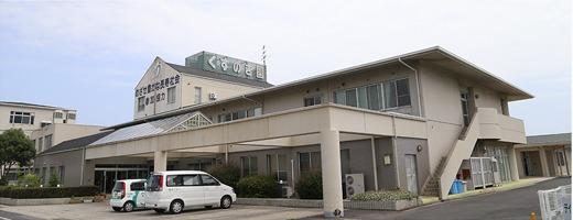 くすのき園通所介護事業所の画像