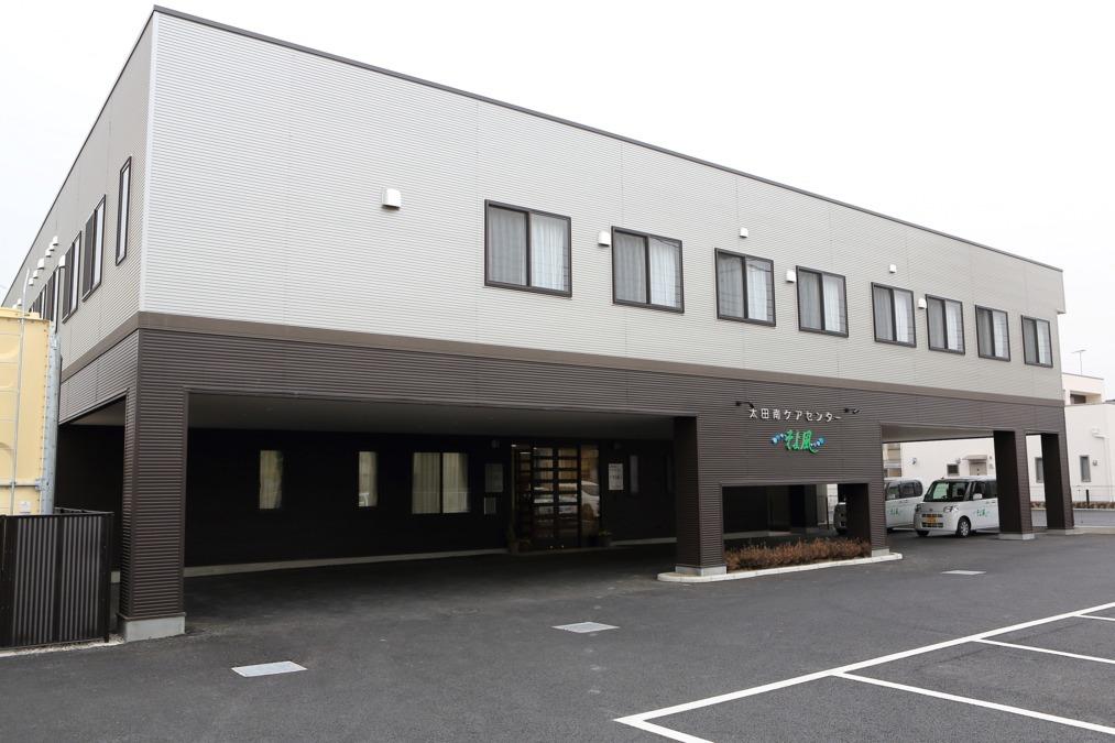 太田南ケアセンターそよ風の画像