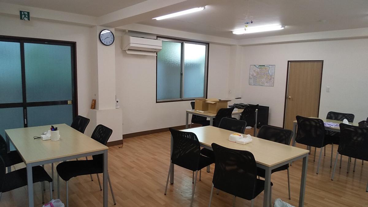 就労継続支援B型事業所C-plus川崎の画像
