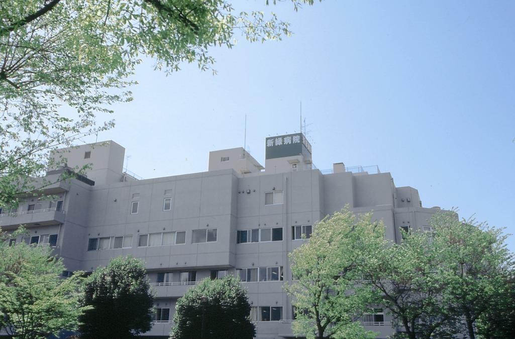 医療法人社団三喜会 横浜新緑総合病院の画像