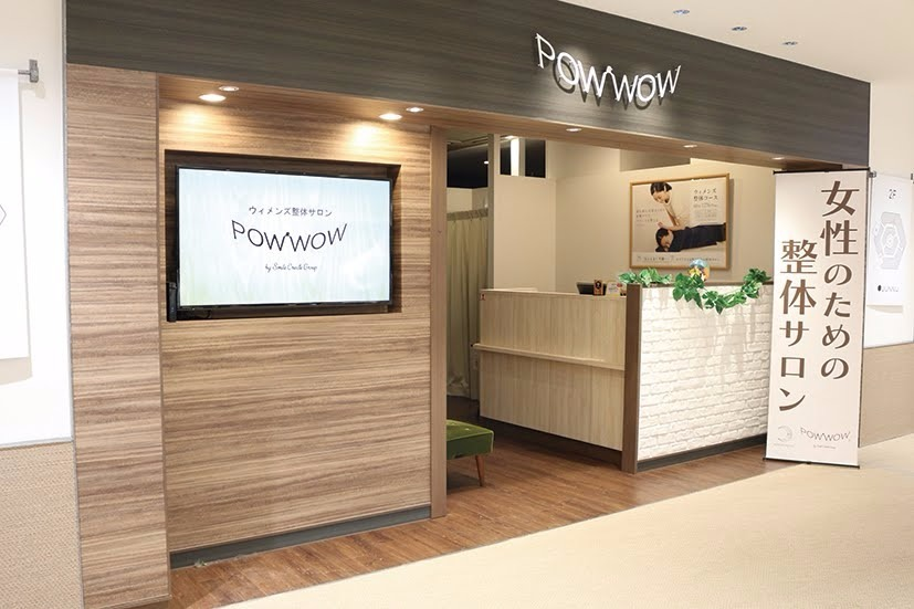 ウィメンズ整体サロン パウワウマロニエゲート銀座3店の画像
