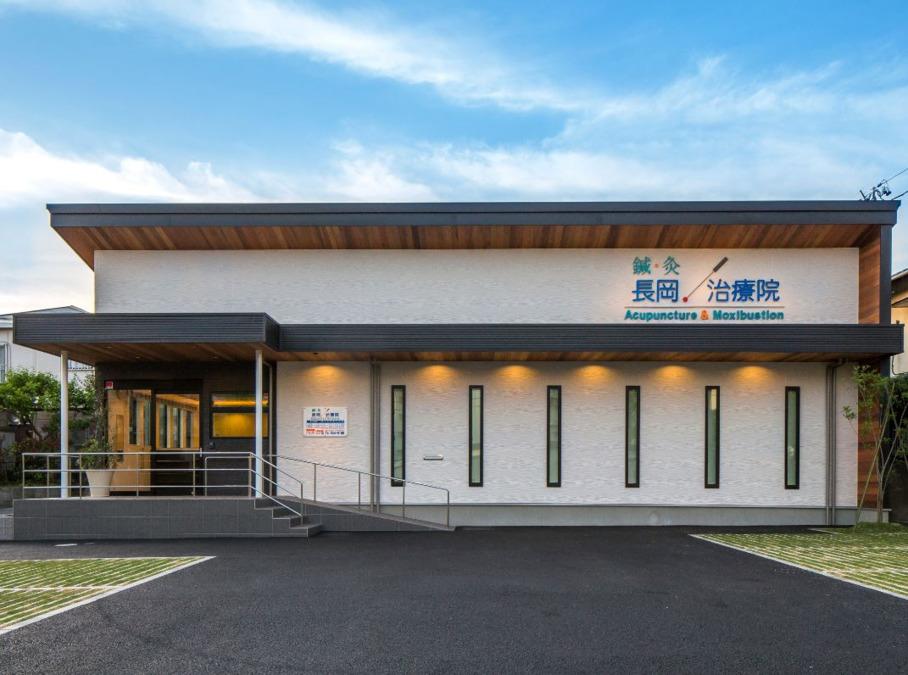 鍼灸・長岡治療院(鍼灸師の求人)の写真1枚目: