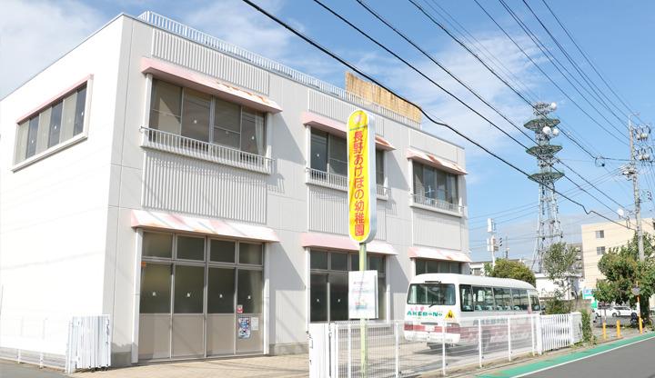 長野あけぼの幼稚園の画像