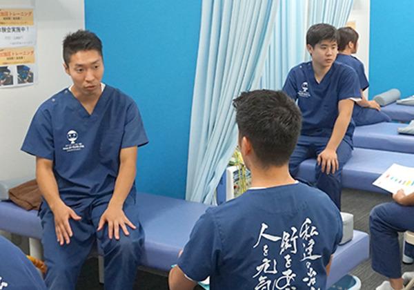 神田鍼灸整骨院の画像