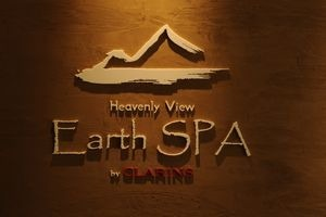 Heavenly View Earth SPA by elemental herbologyの画像
