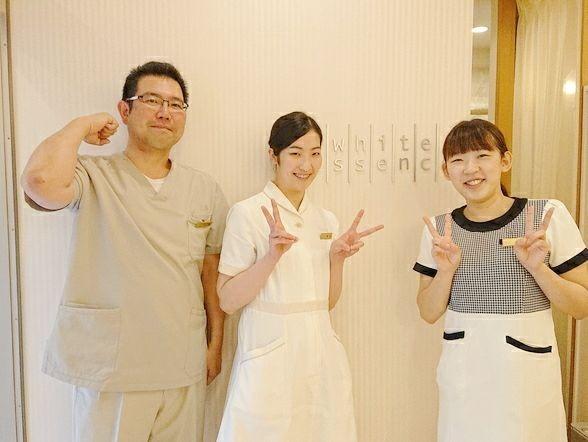 おおぬま歯科クリニック(ホワイトエッセンス川口)(歯科衛生士の求人)の写真: