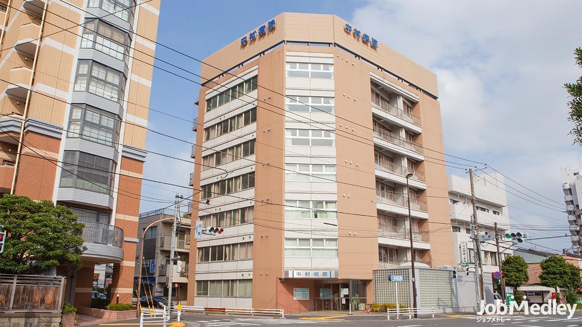 中村病院(医療事務/受付の求人)の写真1枚目:当院外観です