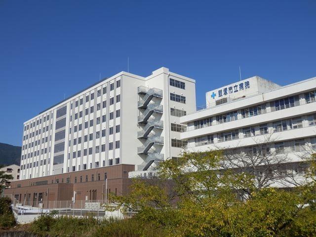 飯塚市立病院の画像