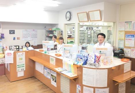 みずほ薬局の画像