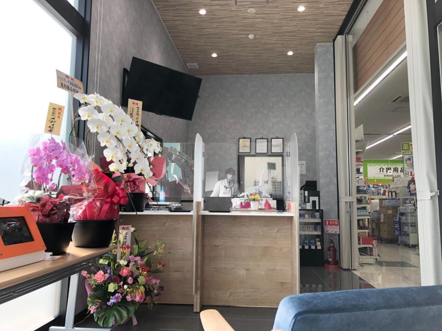 ハシドラッグ 南福島店の画像