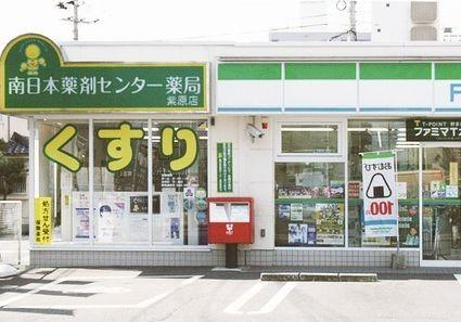南日本薬剤センター薬局紫原店の画像