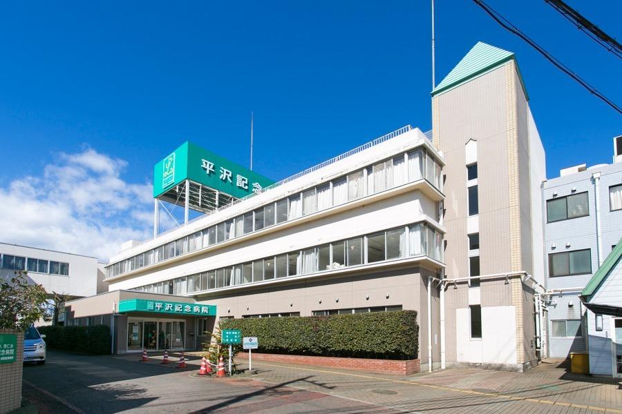平沢記念病院の画像