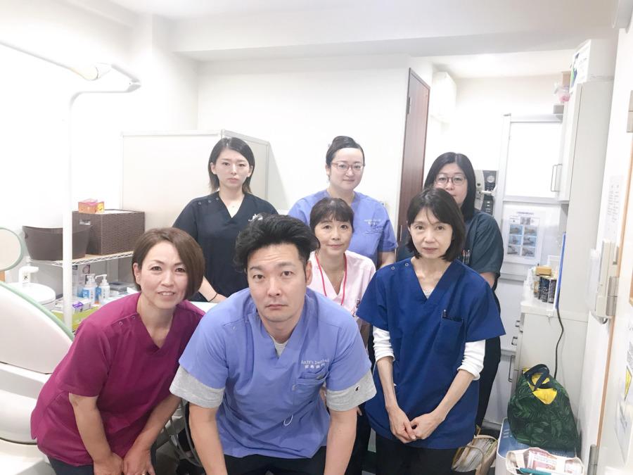 安寿歯科 本院の写真: