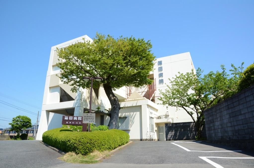 箱田病院の画像