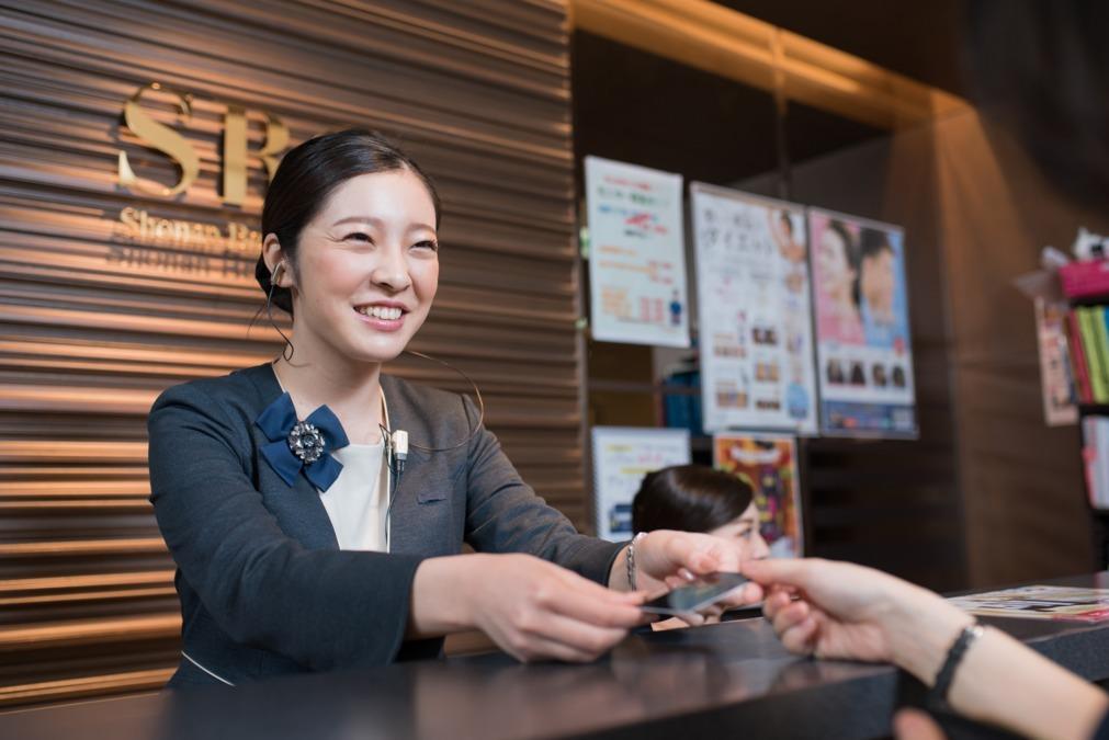 湘南美容クリニック姫路院の画像