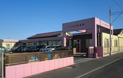 れんげ保育園の画像